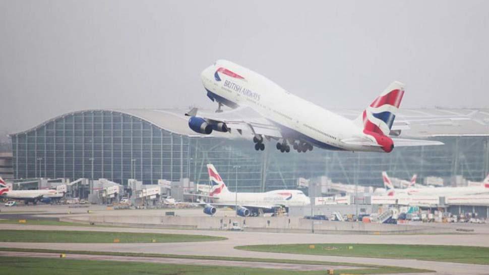 Image result for आज से फिर शुरु होगा लंदन सिटी हवाई अड्डे का संचालन
