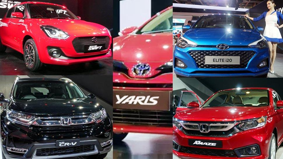 AUTO EXPO में लॉन्च हुईं ये 5 कारें, जानिए आपको कौन सी खरीदनी चाहिए