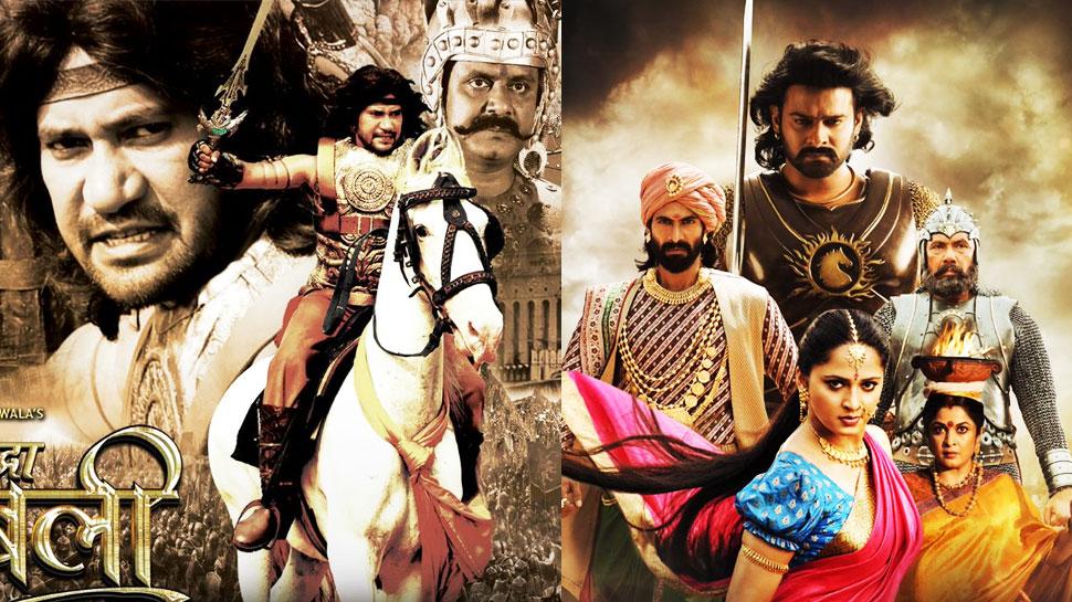 'बाहुबली' को टक्कर देने आ रहा है भोजपुरी का 'महाबली', First Look आया सामने
