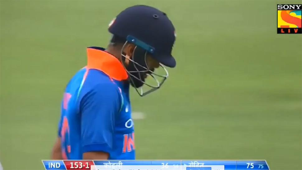 VIDEO : 5वीं बार रोहित के साथ विराट हुए रनआउट, गुस्से में यूं रहा कप्तान का रिएक्शन