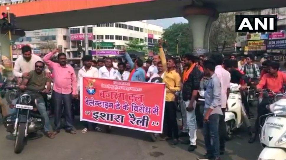 वैलेंटाइन डे के विरोध में बजरंग दल की 'इशारा रैली', कहा- लड़का-लड़की दिखे तो करा देंगे शादी