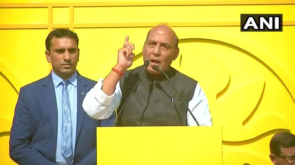 भाजपा की 'जल-मिट्टी रथ यात्रा' शुरू, गृहमंत्री राजनाथ सिंह बोले- हम विश्व गुरु बनना चाहते हैं