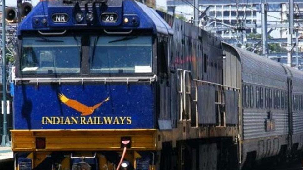 रेलवे का नया नियम, तत्काल टिकट का पूरा पैसा मिलेगा वापस, लेकिन यह है शर्त