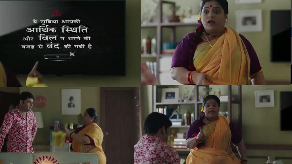 आर्थिक तंगी से अखबार और चाय के लिए तरसे कपिल शर्मा! देखें VIDEO