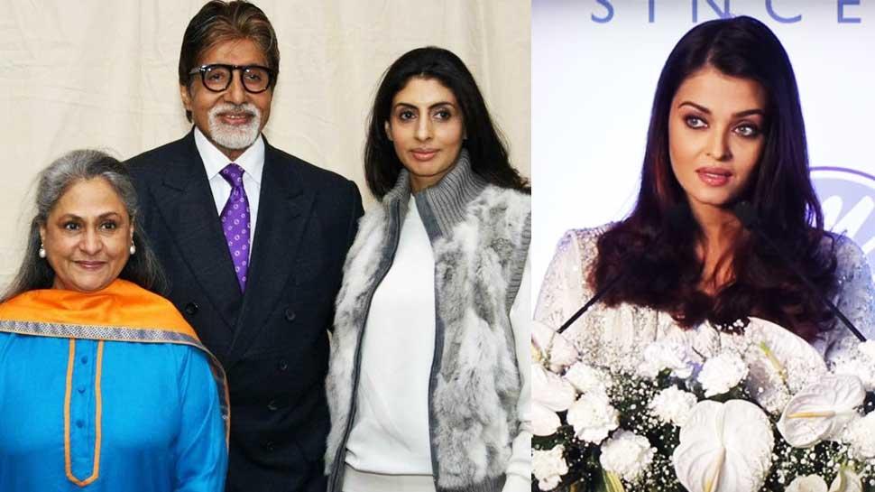 Women's Day के ट्वीट पर फंसे अमिताभ बच्चन, फैन्स ने कहा- 'बहू को कैसे भूल गए?'