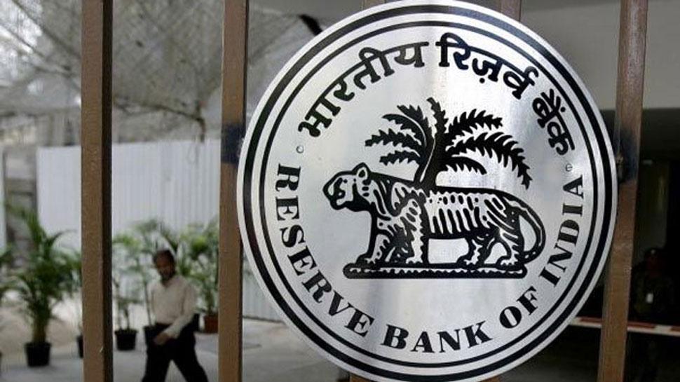 RBI ने एसबीआई पर लगाया बड़ा जुर्माना, पढ़िए क्या रहा इसका कारण