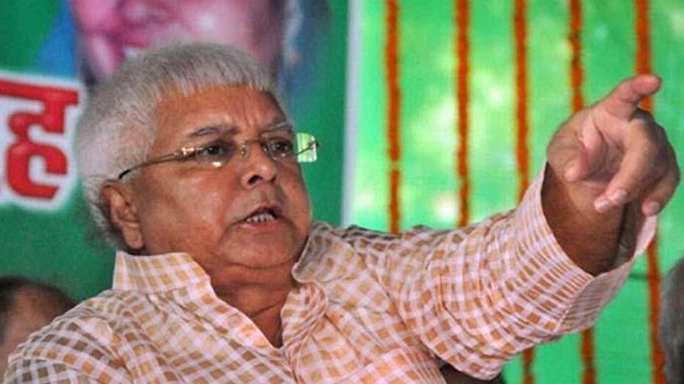 बिहार को विशेष राज्य का दर्जा केंद्र सरकार से क्यों नहीं दिलवाते नीतीश :लालू