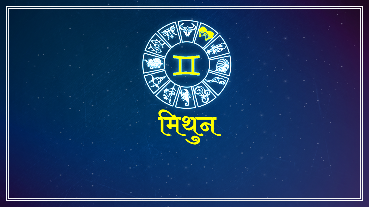 know your horoscope for the day of 09 March 2018