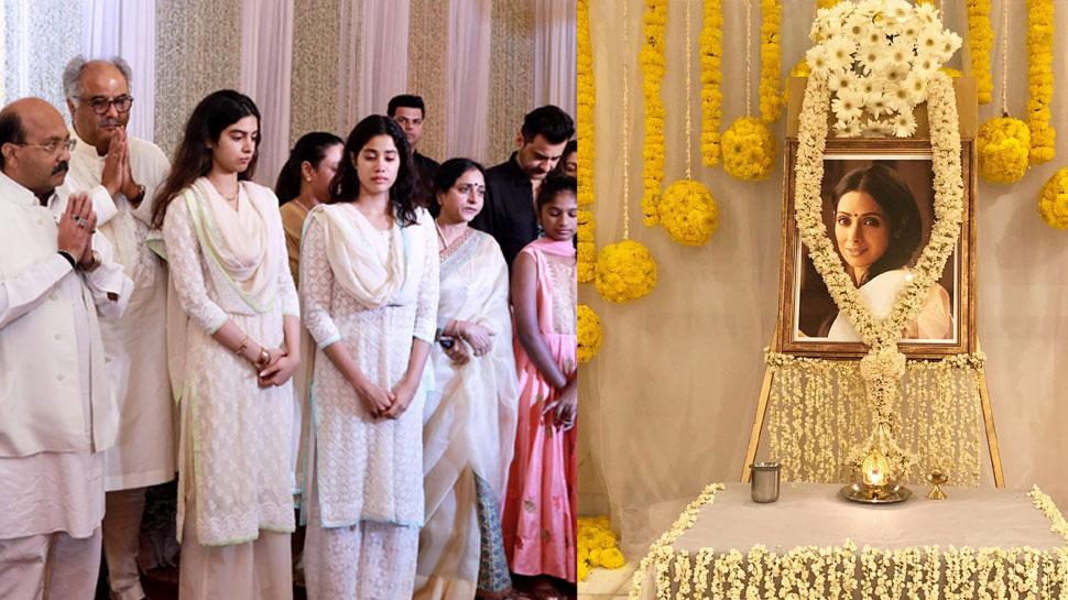 Image result for श्रीदेवी की प्रार्थना