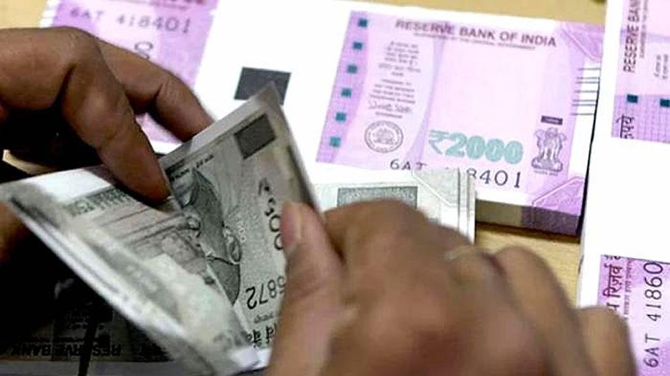 7वां वेतन आयोग: सरकारी कर्मचारियों के लिए बड़ी खुशखबरी, 1 अप्रैल से मिलेगी बढ़ी हुई सैलरी!