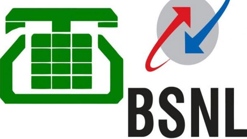 BSNL, एयर इंडिया, MTNL हैं सबसे बीमारू सरकारी कंपनियां