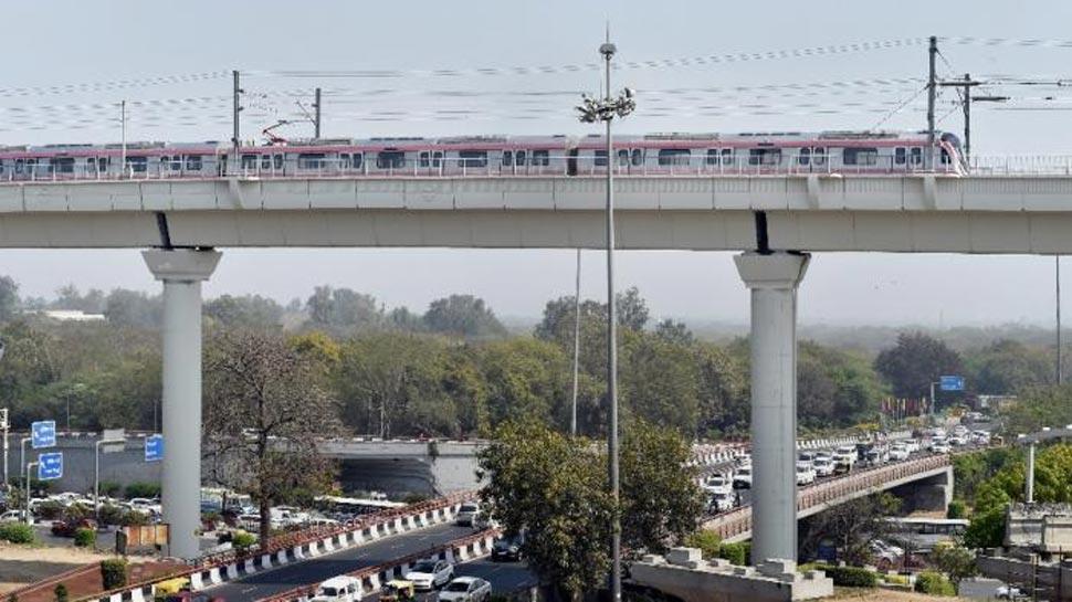 आज से दिल्लीवालों को मिलेगी 'पिंक लाइन की सौगात, जानें कब से कर सकेंगे यात्रा