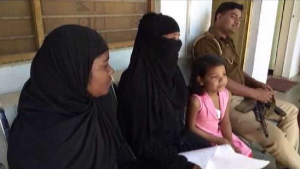 पिता के खिलाफ थाने पहुंची 8 साल की बेटी, कहा- पुलिस अंकल हमें स्कूल जाना है