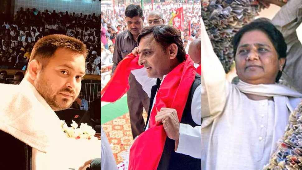 तीनों लोकसभा उपचुनाव में BJP की हार, यूपी में सपा तो बिहार में RJD का परचम
