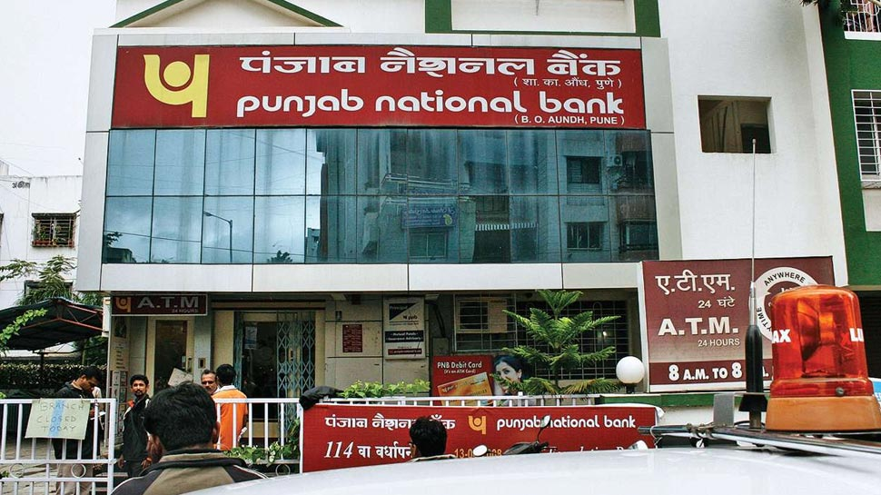 Image result for पंजाब नेशनल बैंक दिवालिया घोषित किया जा सकता है