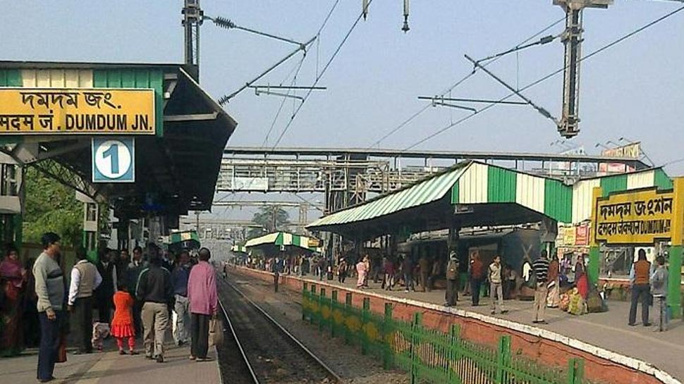 Image result for दमदम रेलवे लाइन पर बम धमाका