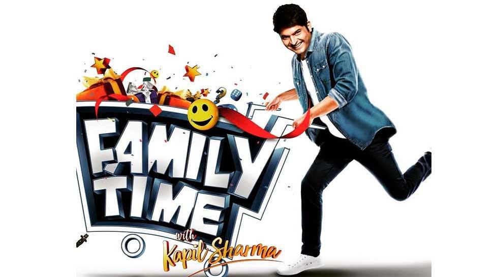 क्या टीवी पर नहीं दिखेगा कपिल शर्मा का नया शो 'Family Time With Kapil Sharma'?