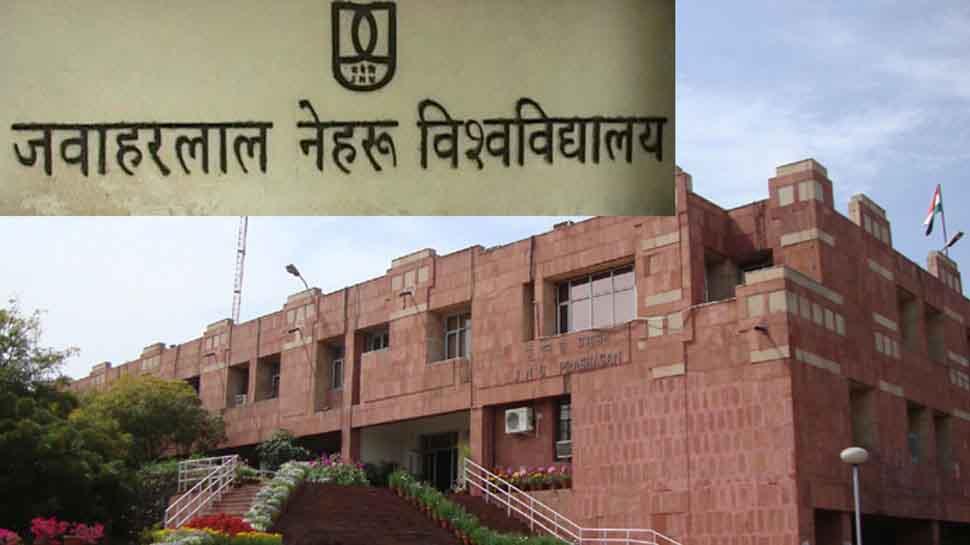 JNU में तैयार किए जाएंगे ट्रेंड पंडित, संस्कृत को रोजगारपरक भाषा बनाने की कवायद