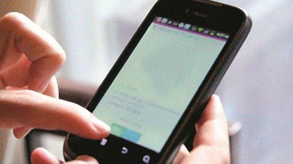 पंजाब: 4 जिलों में 24 घंटे के लिए मोबाइल इंटरनेट सेवा बंद