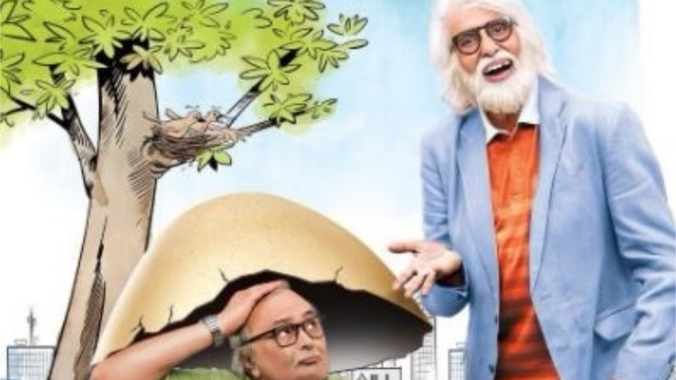 अमिताभ बच्चन से मिलने का सुनहरा मौका, देखें फिल्म '104 नॉट आउट' का नया गाना