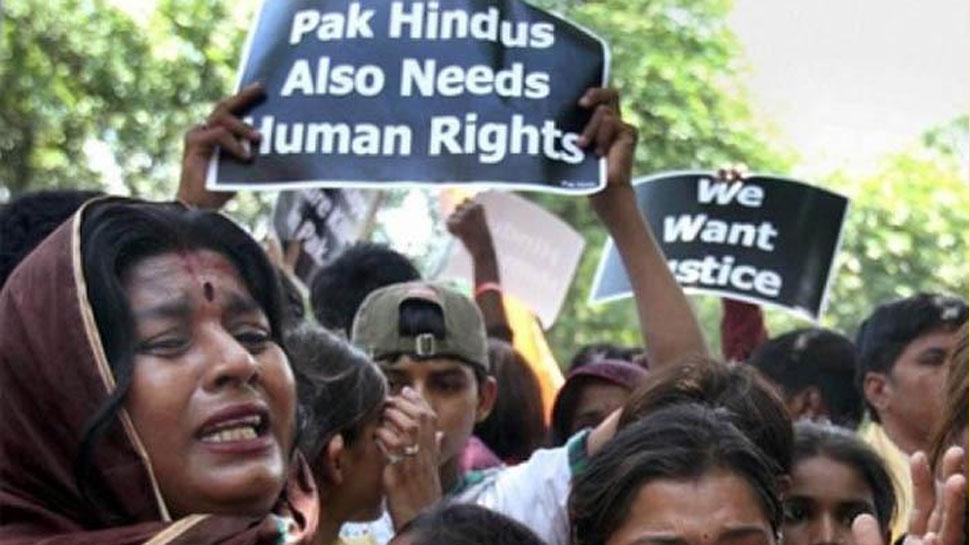 पाकिस्तान में हिंदू, सिख और ईसाइयों के खिलाफ हिंसा जारी, मानवाधिकार आयोग की रिपोर्ट