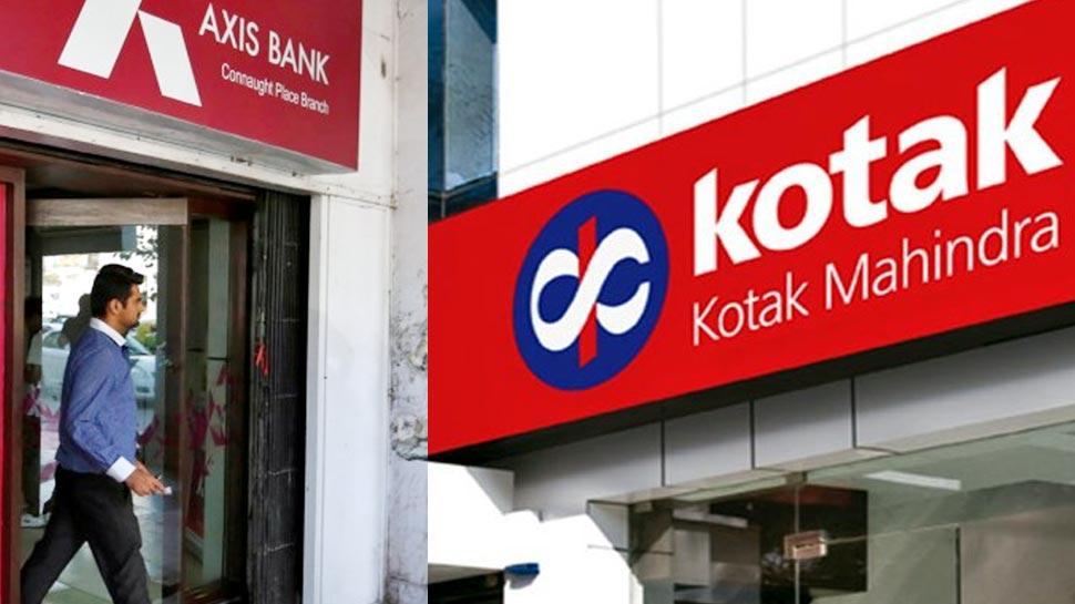 Axis Bank को खरीद सकता है कोटक महिंद्रा बैंक! ये हैं सबसे मजबूत संकेत