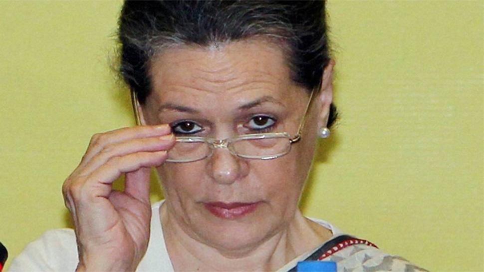 सोनिया गांधी को उनके इटैलियन नाम से क्यों बुला रही है BJP?