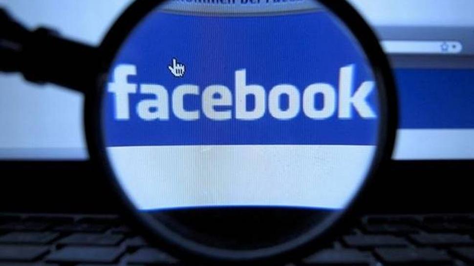 Facebook डाटा लीक रोकने को जुकरबर्ग ने उठाया बड़ा कदम, किया यह बदलाव