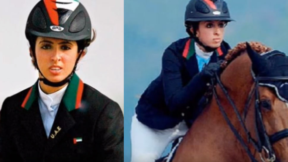 Dubai's princess Sheikha Latifa why called mystery girl in world