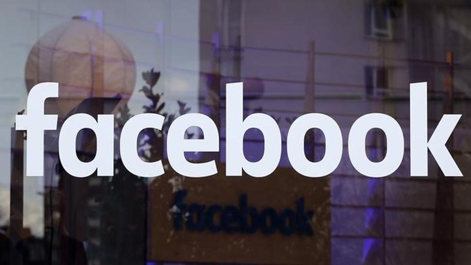डेटा लीक मामला: भारत सरकार के नोटिस पर फेसबुक ने दिया जवाब