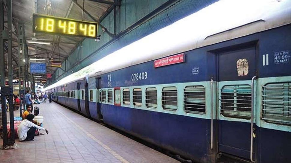 ट्रेन अब नहीं होगी लेट, डिरेल टाइम टेबल को पटरी पर लाएगा रेलवे