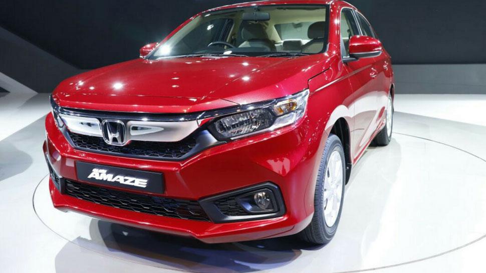 आज लॉन्च होगी Honda Amaze, पहले 20 हजार ग्राहकों को होगा यह फायदा