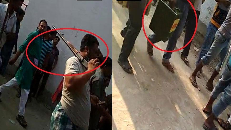 Video: पश्चिम बंगाल पंचायत चुनाव में हथियार के बल पर बैलेट बॉक्स पर हो रहा कब्जा