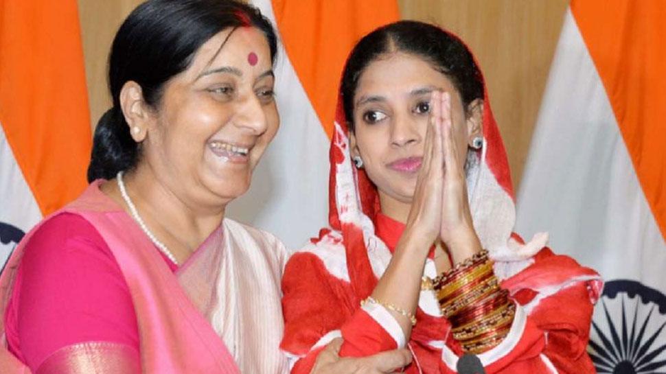 पाकिस्तान से लौटीं गीता का स्वयंवर, शादी के लिए आए 30 दावेदार