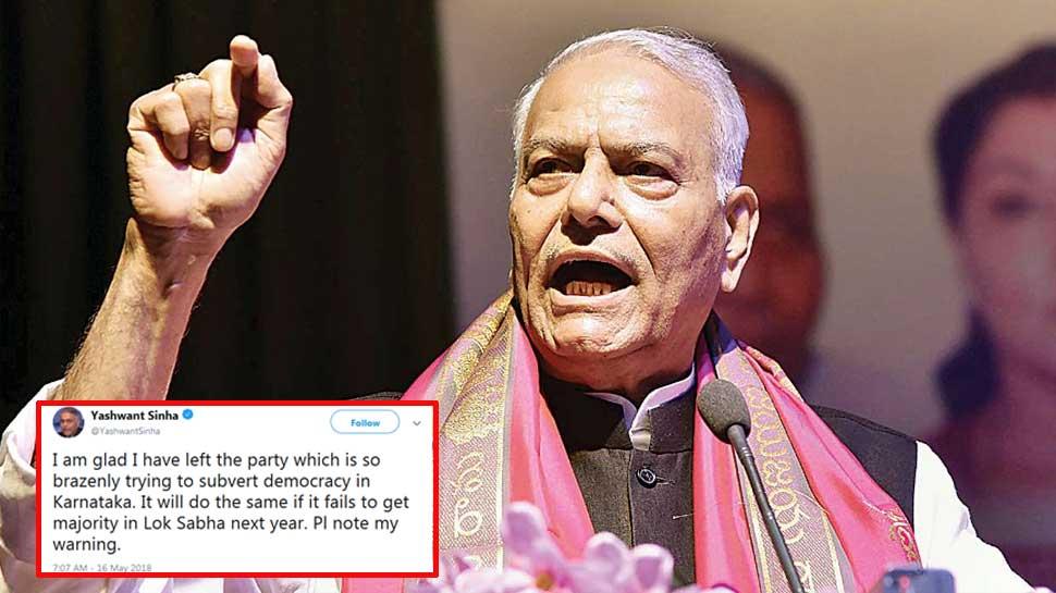 बेटा है मोदी सरकार में मंत्री, बाप ने कर्नाटक में सरकार बनाने पर BJP को यूं कोसा