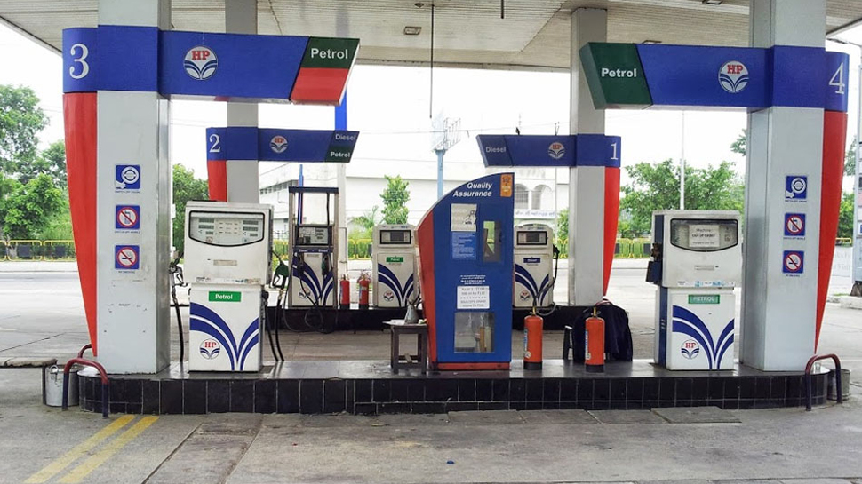 HPCL के साथ खोलें अपना पेट्रोल पंप, पहले दिन से होगी जबरदस्त कमाई