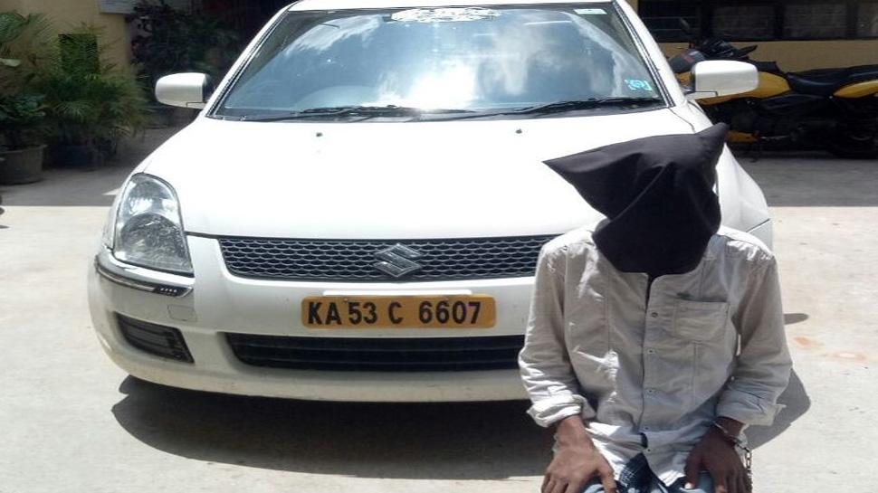 बेंगलुरु: ओला कैब ड्राइवर ने महिला के साथ की छेड़छाड़, कपड़े उतरवा कर खींची फोटो