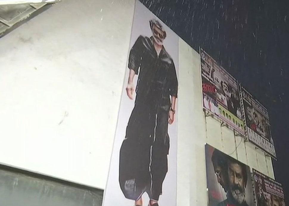 Rajnikanth film Kaala