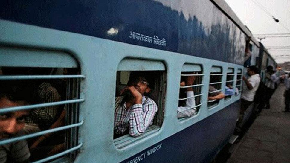अगर ट्रेन में रिजर्वेशन नहीं है तो आपके लिए रेलवे लेकर आया है ये नई सुविधा