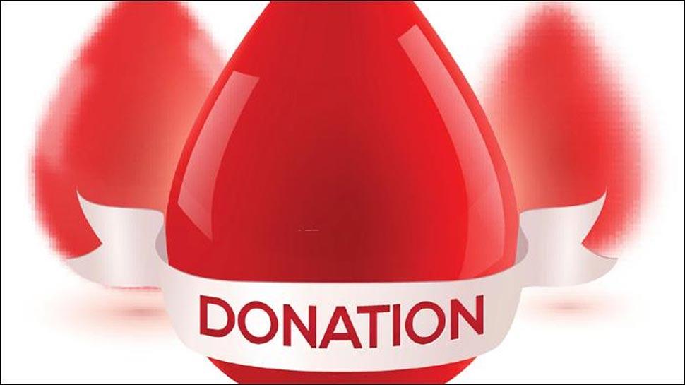 Image result for विश्व रक्तदान दिवस