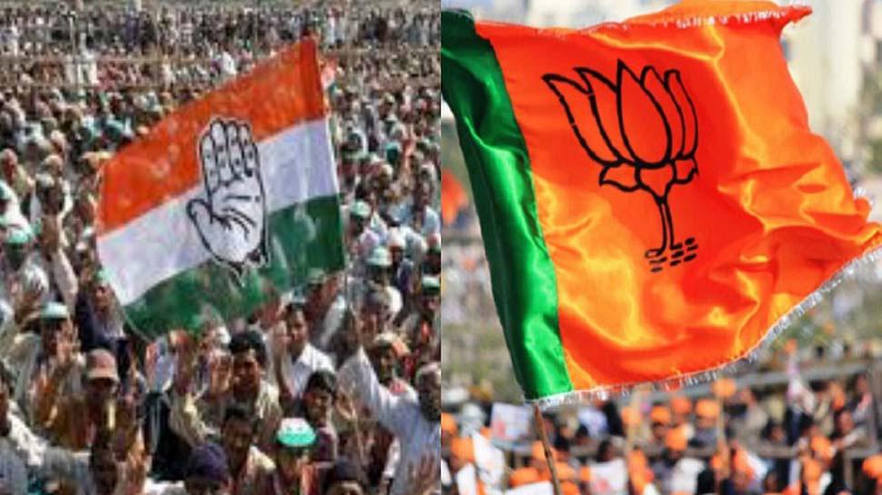 राजस्थान: स्थानीय निकायों के उपचुनाव में कांग्रेस ने दी बीजेपी को टक्कर
