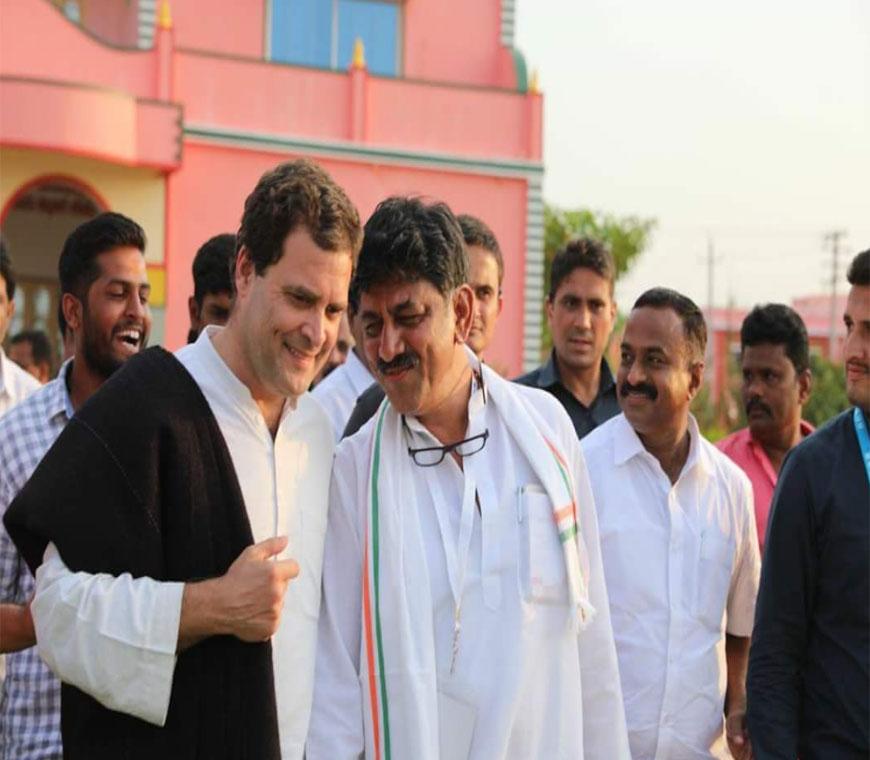 Rahul gandhi birthday