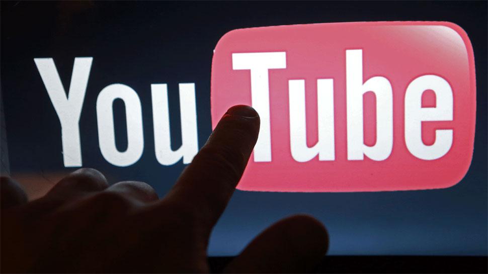 You Tube से पैसे कमाने का नया मौका, लाखों में हो सकती है इनकम