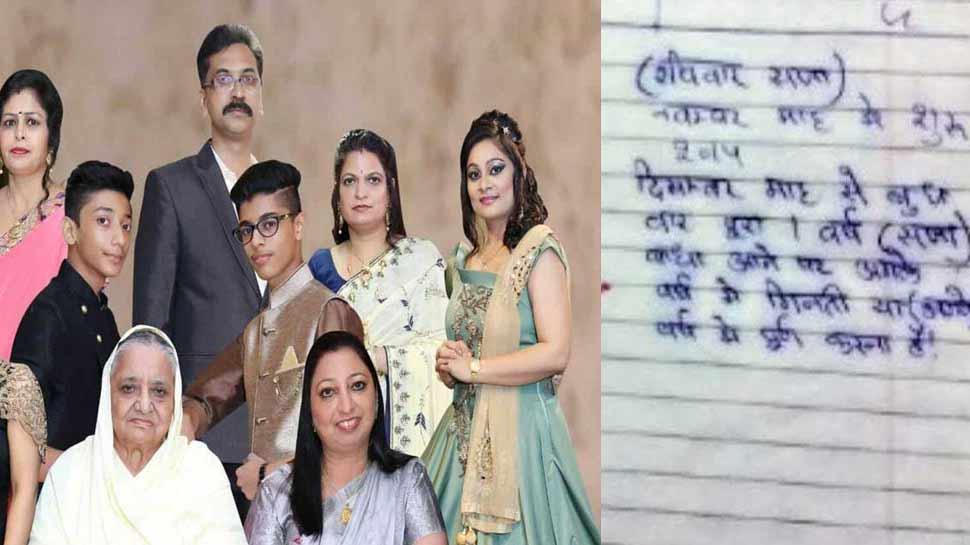 burari case death of 11 family members has Ujjain Tantrik Curse Connection