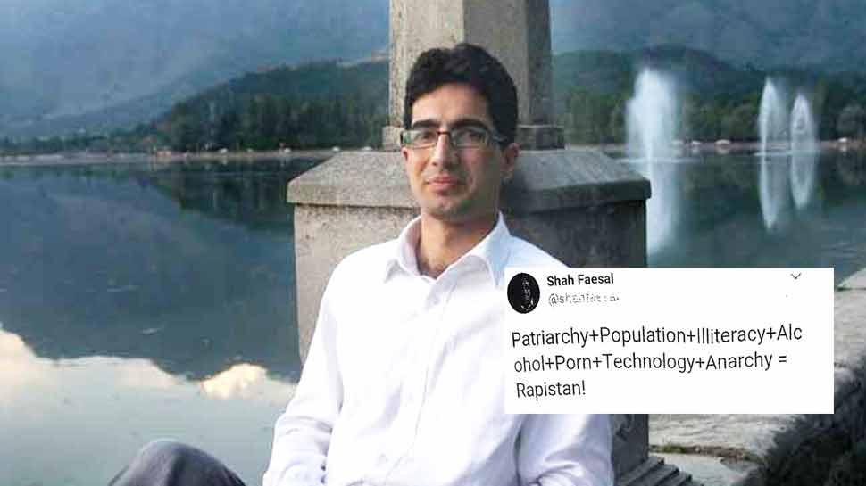IAS अधिकारी के 'रेपिस्तान' ट्वीट पर केंद्र ने J&K प्रशासन से मांगी रिपोर्ट, नोटिस जारी