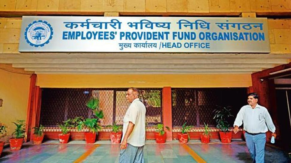 EPFO जल्द देगा बड़ी खुशखबरी! नौकरीपेशा लोगों को होगा सबसे ज्यादा फायदा