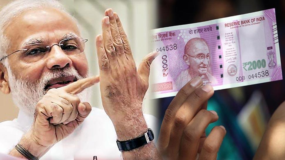 घर आकर आपको 5 लाख रु. का फायदा देगी मोदी सरकार, ये है अगली योजना