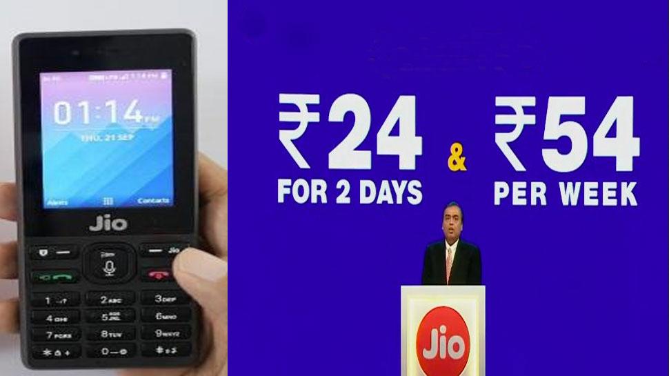 Reliance JIO Rs 24 prepaid pack
