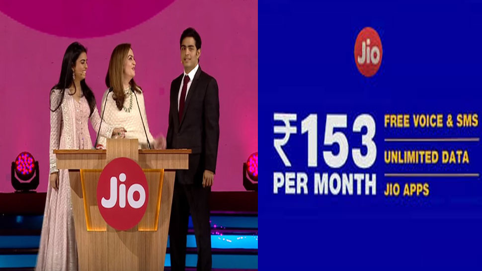 Reliance JIO upgraded rs 153 old prepaid pack