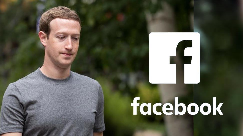 Mark Zuckerberg lost $16.8-billion after miss active user estimate